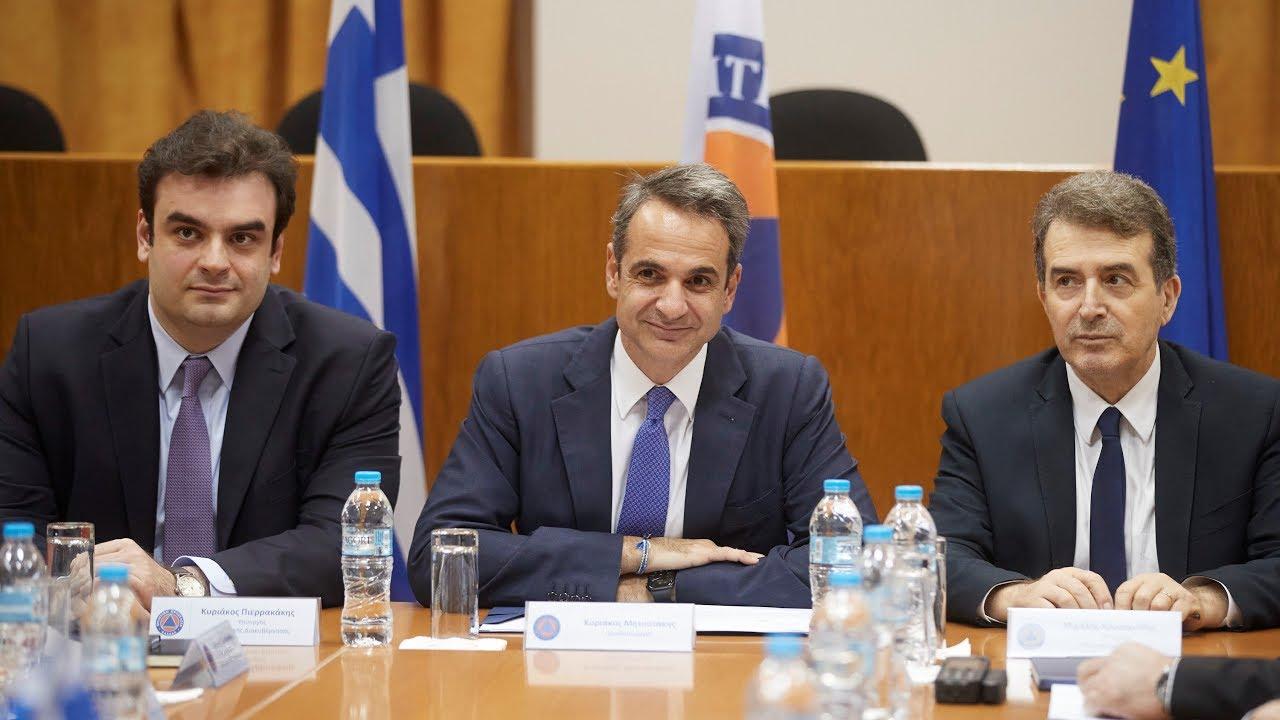 Παρουσία Κ. Μητσοτάκη στην παρουσίαση της λειτουργίας του Ευρωπαϊκού Αριθμού Έκτακτης Ανάγκης «112»