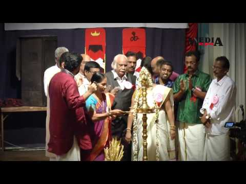 Shri Meenakshi gurukkal