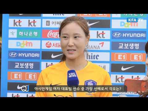 아시안게임 여자대표팀 포토데이 생생영상