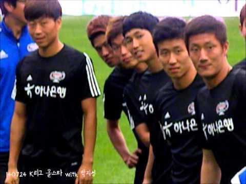 140724 K리그 올스타 with 박지성 공개훈련 이승기 직캠2 (видео)