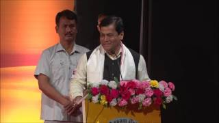 Honorable Chief Minister Shri Sarbananda Sonowal's speech at Platinum Jubilee Celebrations of The Assam Tribune Group