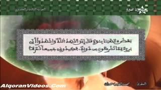 HD المصحف المرتل الحزب 23 للمقرئ محمد الطيب حمدان