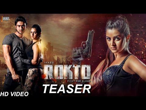 Rokto Teaser | Roshan | Pori Moni | Sumon | Jaaz Multimedia | Rokto Bengali Movie 2016