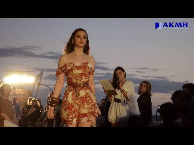 Fashion Show @ Shark bar από το ΙΕΚ ΑΚΜΗ στη Θεσσαλονίκη