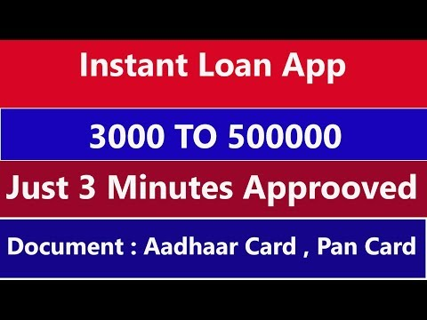 Video 3 Minute me loan : Get ₹1 lakh personal Loan instantly in your bank (hindi) download in MP3, 3GP, MP4, WEBM, AVI, FLV January 2017