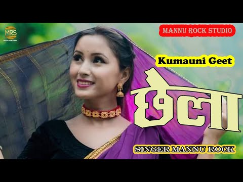 Video Chhaila || New Kumauni Song 2018 || Mannu Rock || Dhol Music download in MP3, 3GP, MP4, WEBM, AVI, FLV January 2017