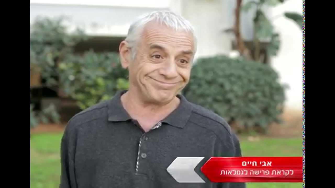 סרטון השקה  תדמיתי לקמפיין בבנק הפועלים