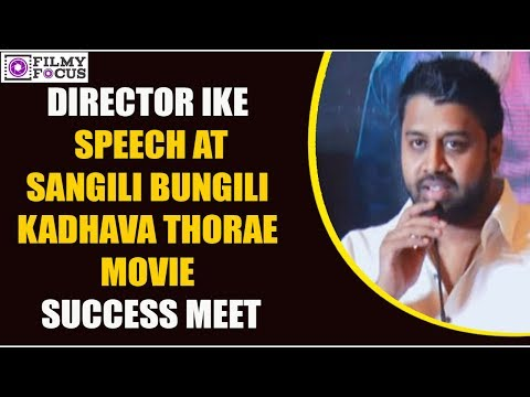 Director Ike  Speech At Sangili Bungili Kadhava Thorae Movie Success Meet || Tamil Focus