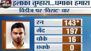 India vs West Indies, 1st Test Day-1: Virat Kohli's 143 Runs Help Team India to Put 302/4 Runs
