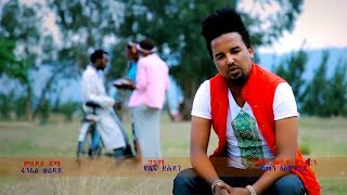 Fanial Welday - Mitsyay dema  / New Ethiopian Tigrigna Music (Official Video)