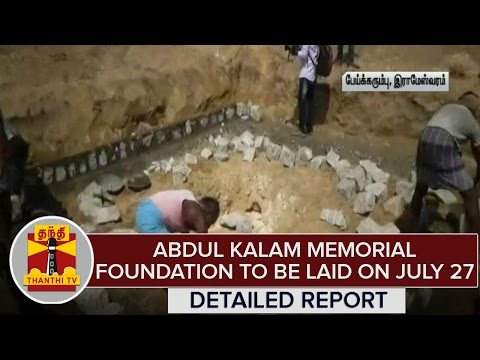 Abdul-Kalam-Memorial-Foundation-to-be-Laid-On-July-27-Detailed-Report