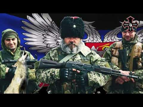 Волчья сотня (Александръ Поручикъ/Игорь Шептухинъ)