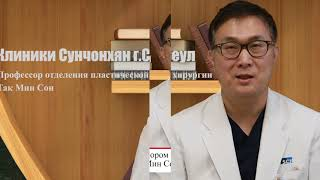 Профессор Так Мин Сон