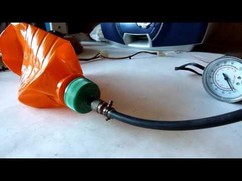 Как из велосипедного насоса сделать вакуумный насос