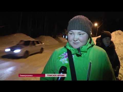 Выпуск новостей 12.01.2017 - DomaVideo.Ru