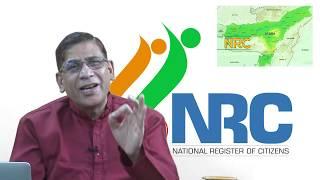 NRC Assam- Self-inflicted Disaster.| विनाशकारी NRC असम: जिससे कोई खुश नहीं