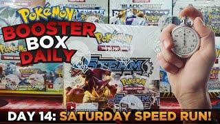 SPEED RUN Saturday Pokemon STEAM SIEGE Booster Box Opening - Booster BOX Daily Day 14 by ThePokeCapital