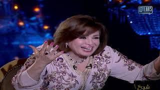 شيخ الحارة | لقاء الإعلامية بسمة وهبه و الفنانة الهام شاهين | 13 رمضان
