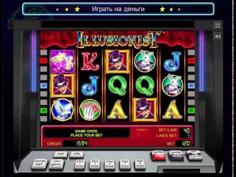 Играть в игровые автоматы иллюзионист бесплатно в хорошем качестве