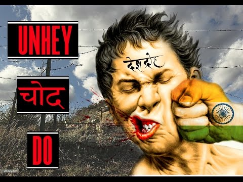 Unhey Chod Do Songs mp3 download and Lyrics