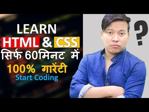 Learn HTML & CSS In 60 Minutes | Full Beginners Course Video With Practicals