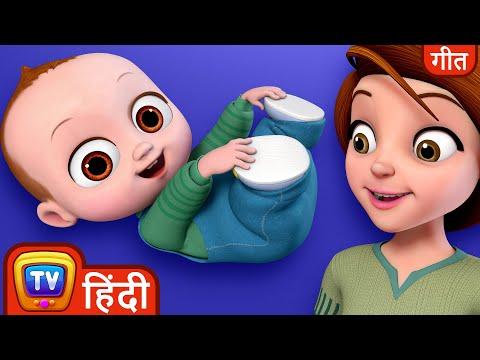 बेबी के पहले क़दम गाना (Baby's First Steps Song) - Hindi Rhymes For Children - ChuChu TV