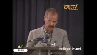 Eri-TV News - PIA on the history of the Eritrean Festival