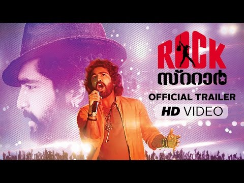 Rockstar Movie Trailer HD, Siddharth Menon, Eva Pavitran