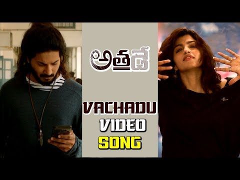 Athadey Movie Full Video Songs - Vachadu Vachadu Full Video Song - Dulquer Salmaan  Neha Sharma