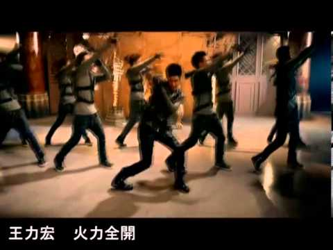 wDJ Music Chart BEST of 2011 [Wen Jie Top 10]