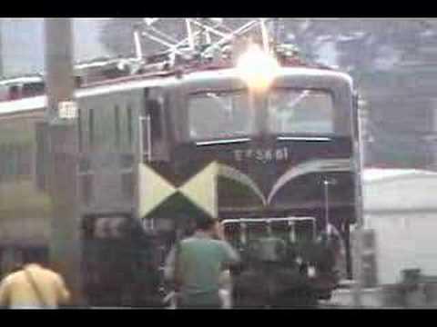 EF58けん引 14系 浪漫 -JR East Japan