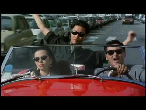 Once a Thief (1991) HKL DVD Trailer 縱橫四海