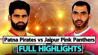 Watch: Pro Kabaddi 2018: Patna Pirates Beat Jaipur Pink Panthers   Sports Tak