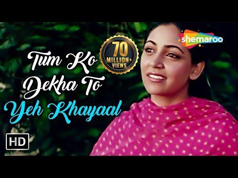 Dekha - Movie: Saath Saath Music Director: Kuldeep Singh Singers: Jagjit Singh & Chitra Singh Director: Raman Kumar Enjoy this super hit song from the 1982 movie Saa...