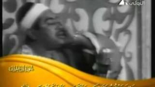 تلاوة نادرة محمد محمود الطبلاوي آل عمران الجزء02