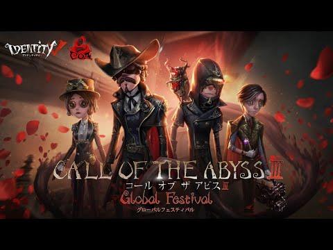 CALL OF THE ABYSS III ワールド決勝トーナメント Day1(COAIII) видео