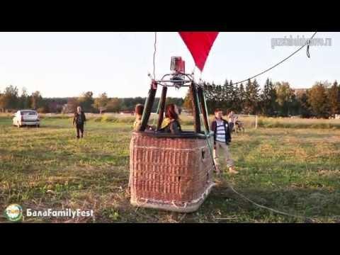 БалаFamilyFest. Подготовка воздушного шара к полету