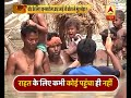 Ghanti Bajao: Political leaders ask votes from helicopters but no helps during disaster - Video
