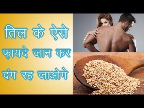 sesame oil benefits health care tips in hindi   til ke fayede   gingelly oil
