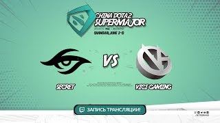 Secret vs Vici Gaming, Super Major, game 1 [Eiritel, LighTofHeaveN]