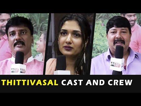 Thittivasal Cast & Crew Interview | Nassar, Mahendran, Kinni Vinodh | K3 Cine Creations