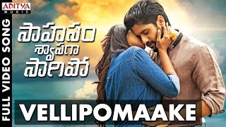 Vellipomaake Full Video Song