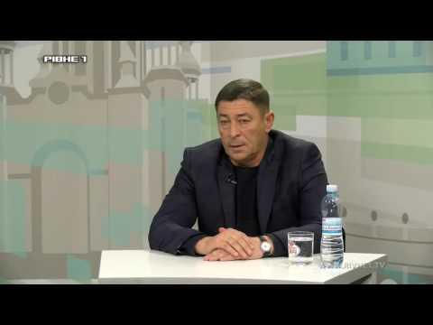 """Про головне на ""Рівне 1"": Олександр Нестерук 25.11.16"