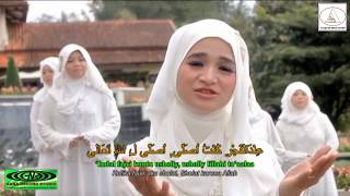 Video SUBHANALAH As-syifa Voc Kuntriksi El Lail {Official video} MP3, 3GP, MP4, WEBM, AVI, FLV Juli 2019