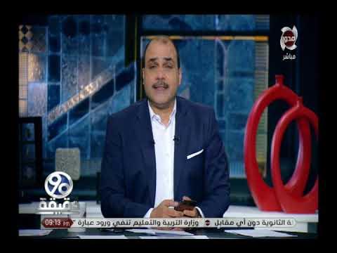 """محمد الباز يوجه رسالة لعمرو أديب: """"عزيزي..هل قررت دخول معسكر الباطل؟"""""""