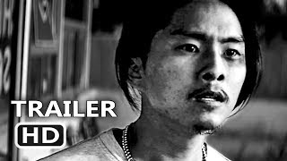 Nonton GOOK Trailer (Drama - 2017) Film Subtitle Indonesia Streaming Movie Download