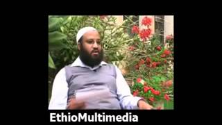 Addis Zemen Newspaper Exposed Ato Sadiq Mohammed (Abu Hyder) On May 26 2012