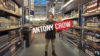 Бурбон или Single malt? Как начать пить виски / Antony Crow