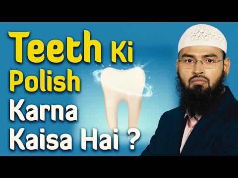 Video Teeth Danto Me Cap Ya Clips Lagana Kya Sahih Hai By Adv. Faiz Syed download in MP3, 3GP, MP4, WEBM, AVI, FLV January 2017