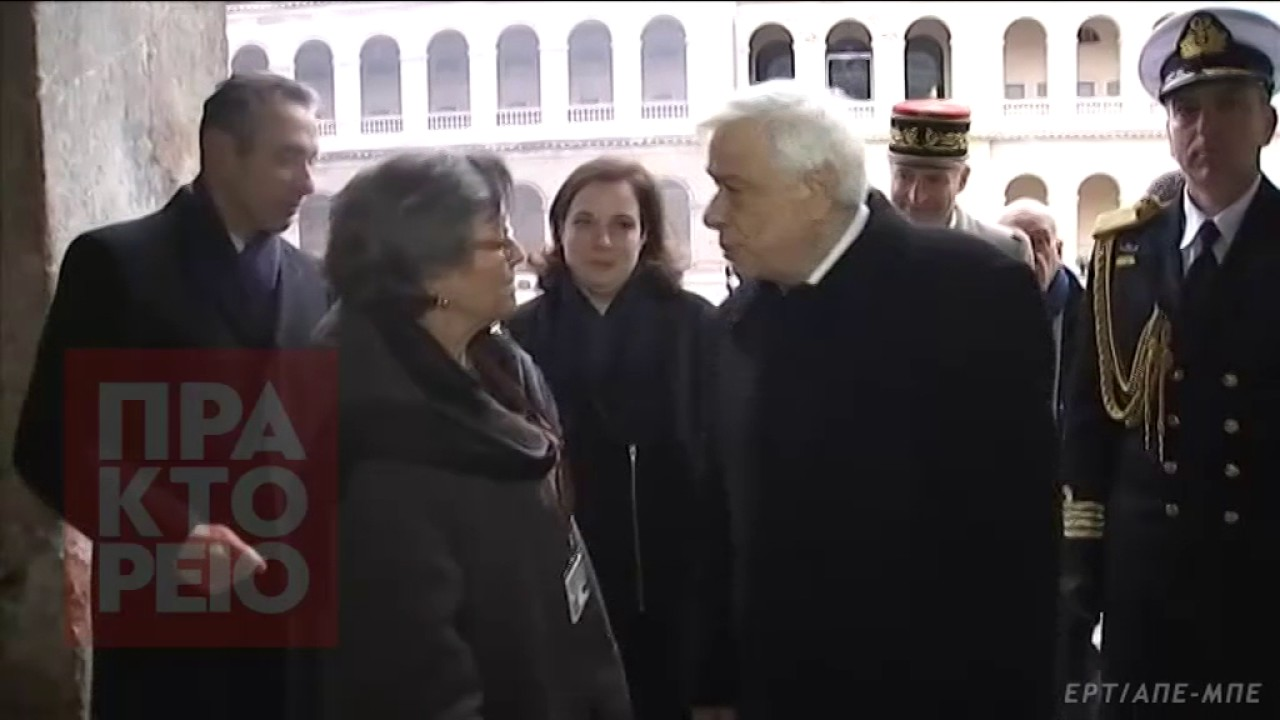 Επίσκεψη του Προέδρου της Δημοκρατίας Προκόπη  Παυλόπουλου στο Παρίσι